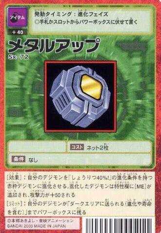 File:Metal Up Sx-72 (DM).jpg