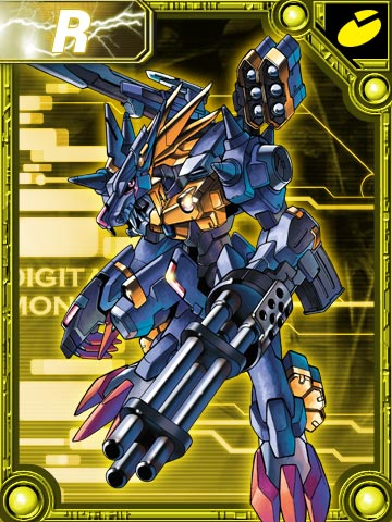 File:MetalGarurumon X 290 (DCo).jpg