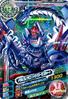 MetalGreymon (+ Cyber Launcher) D3-17 (SDT)