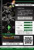 BlackMegaloGrowmon 4-014 B (DJ)