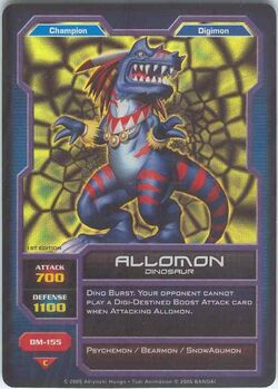 Allomon DM-155 (DC)