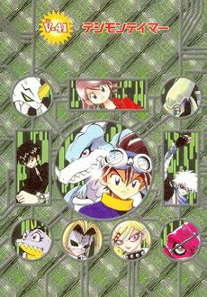 List of Digimon Adventure V-Tamer 01 chapters 41
