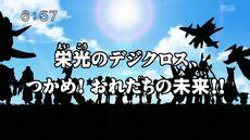 List of Digimon Fusion episodes 54