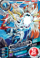 File:Shoutmon X3SD D7-12 (SDT).png