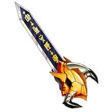 Grey Sword