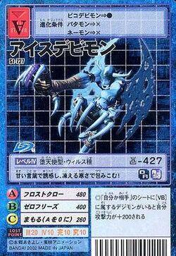 IceDevimon St-727 (DM)