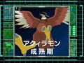 Aquilamon's analyzer from Digimon Data Squad.jpg