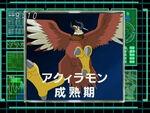 Aquilamon's analyzer from Digimon Data Squad
