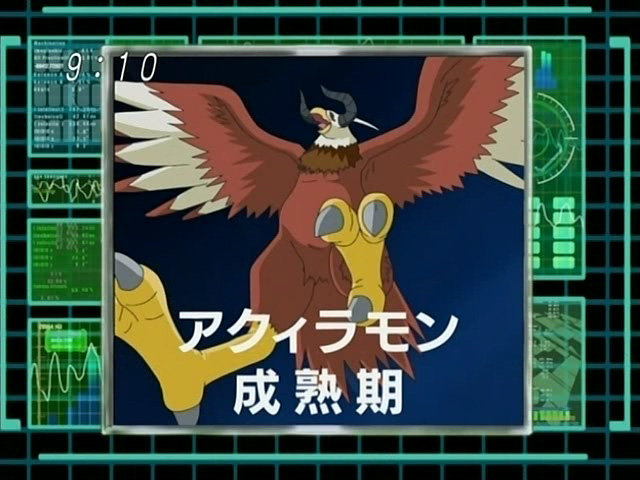 File:Aquilamon's analyzer from Digimon Data Squad.jpg