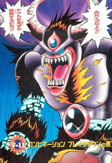 List of Digimon Adventure V-Tamer 01 chapters 11