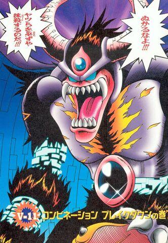 File:List of Digimon Adventure V-Tamer 01 chapters 11.jpg