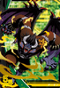 Demon 3-016 (DJ)