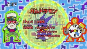 DigimonIntroductionCorner-Gumdramon 1