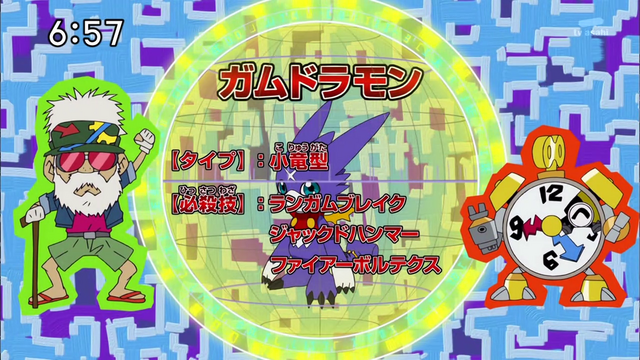 File:DigimonIntroductionCorner-Gumdramon 1.png