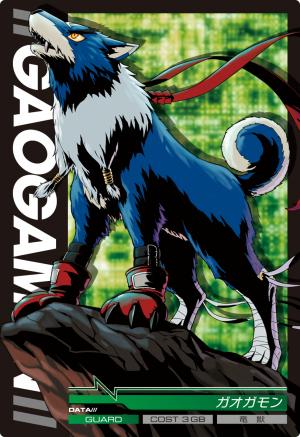 File:Gaogamon 2-006 (DJ).png