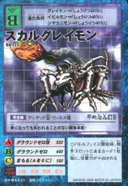 SkullGreymon Bo-223 (DM)