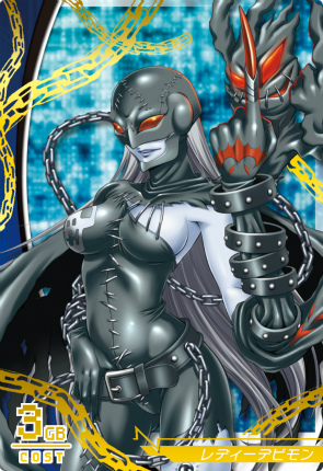 File:LadyDevimon 3-067 (DJ).png