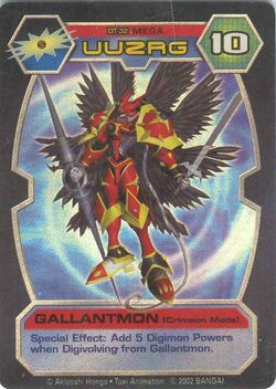 Gallantmon (Crimson Mode) DT-32 (DT)