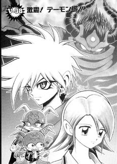 List of Digimon Adventure V-Tamer 01 chapters 38
