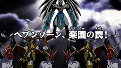 List of Digimon Fusion episodes 15