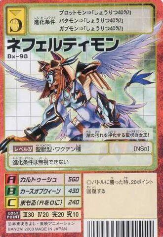 File:Nefertimon Bx-98 (DM).jpg