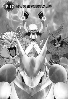 List of Digimon Adventure V-Tamer 01 chapters 17