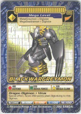 File:BlackWarGreymon Bo-229 (DB).jpg