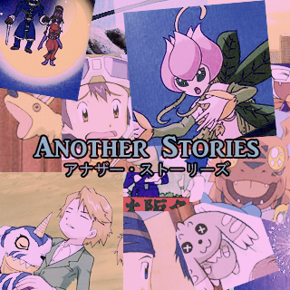 File:Another stories.png