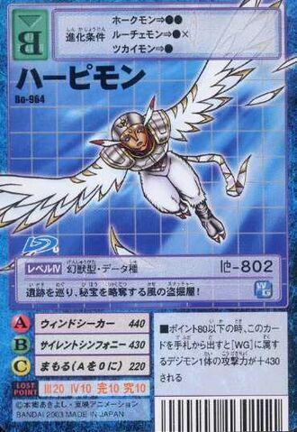 File:Harpymon Bo-964 (DM).jpg