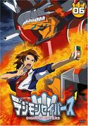 List of Digimon Data Squad episodes DVD 06 (JP)