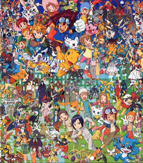 Digimon Music 100 Title Kinen Sakuhin We Love DiGiMONMUSiC (Kanzen Seisan Gentei Ban)