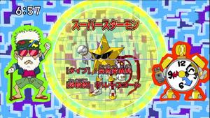 DigimonIntroductionCorner-SuperStarmon 1