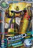 Pharaohmon D3-36 (SDT)