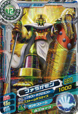 File:Pharaohmon D3-36 (SDT).png