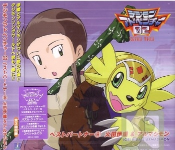 File:Best Partner 9 Iori Hida & Armadimon.jpg
