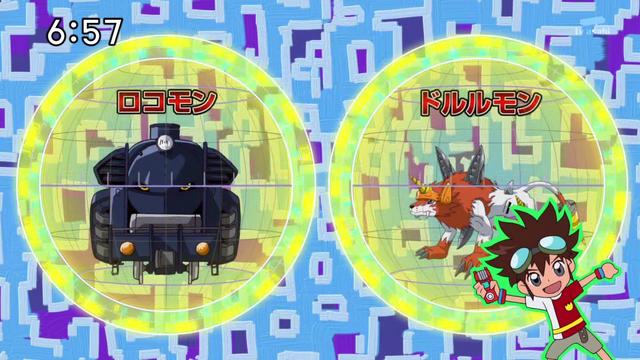 File:DigimonIntroductionCorner-Locomon 2.png