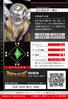 Angewomon 3-078 B (DJ)