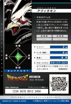 File:Aquilamon 2-046 B (DJ).png