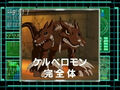 Thumbnail for version as of 00:37, November 22, 2013