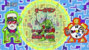 DigimonIntroductionCorner-Ogremon 1