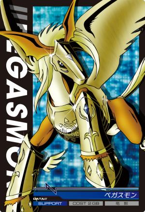 File:Pegasmon 2-010 (DJ).png