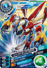 File:Shoutmon X3GM D7-11 (SDT).png
