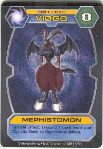 File:Mephistomon DT-54 (DT).jpg