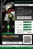 WaruMonzaemon 1-101 B (DJ)