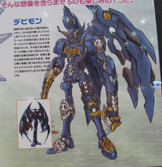 File:Devimon-(anime 2010).png