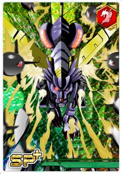 MetalGarurumon 5-655 (DCr)
