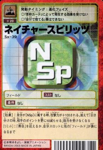 File:Nature Spirits Sx-39 (DM).jpg
