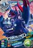 MetalGreymon DP-14 (SDT)