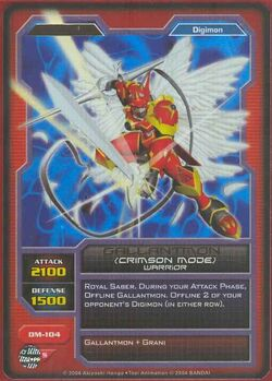 Gallantmon (Crimson Mode) DM-104 (DC)