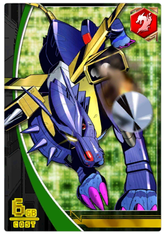 File:MetalGarurumon 5-535 (DCr).png